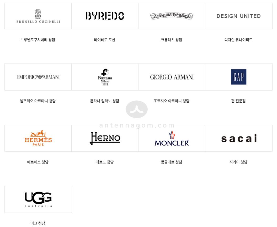 신세계 상품권 사용처 분더샵 시코르 갭 몽클레르 어그 사카이
