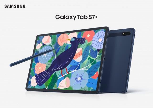 '갤럭시 탭 S7·S7+' 미스틱 네이비 신규 색상