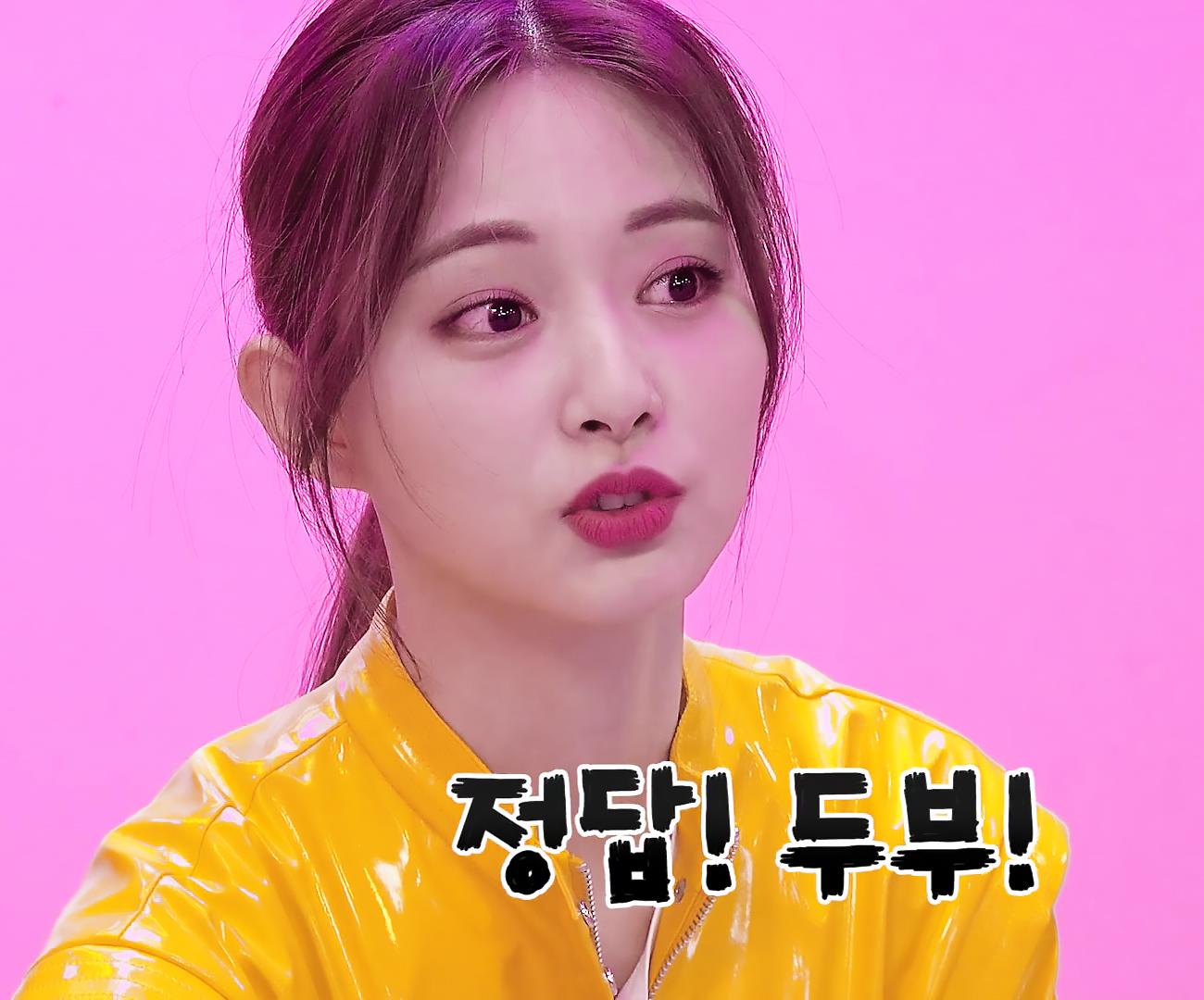 210305 초콜릿 공장 EP.02 트와이스 나연 사나 지효 미나 채영 쯔위 움짤