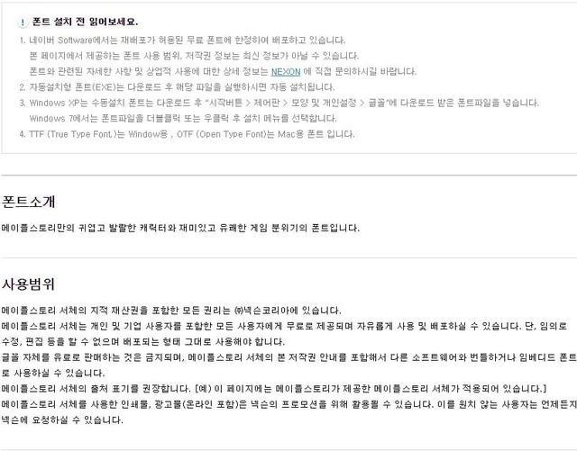 무료폰트 소개5사진