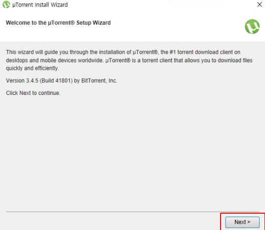 uTorrent-다운로드방법3