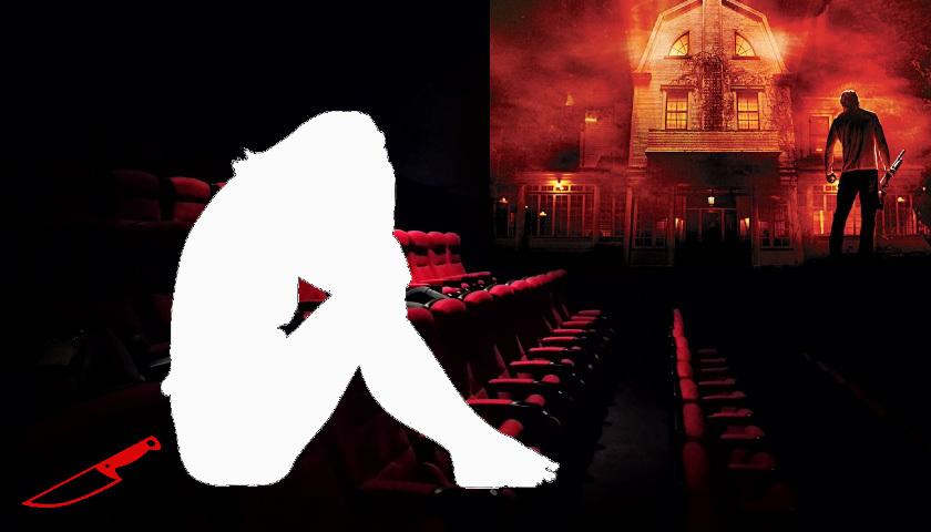 극장서 공포 영화보던 30대 여성 자살사건