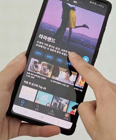 쿠팡 OTT 플레이 영화 콘텐츠 무료 이용방법삼