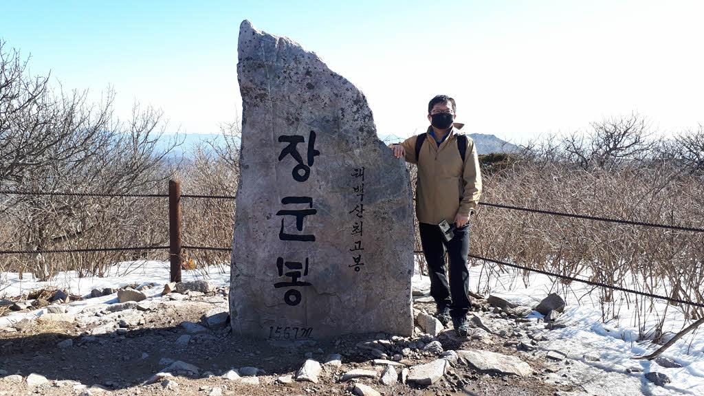 태백산 장군봉