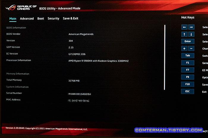 ROG Strix G17 바이오스 Advanced Mode