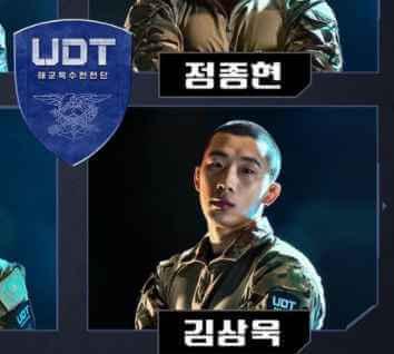 강철부대 UDT 해군특수전전단 김상욱 정보 나이 키 프로필