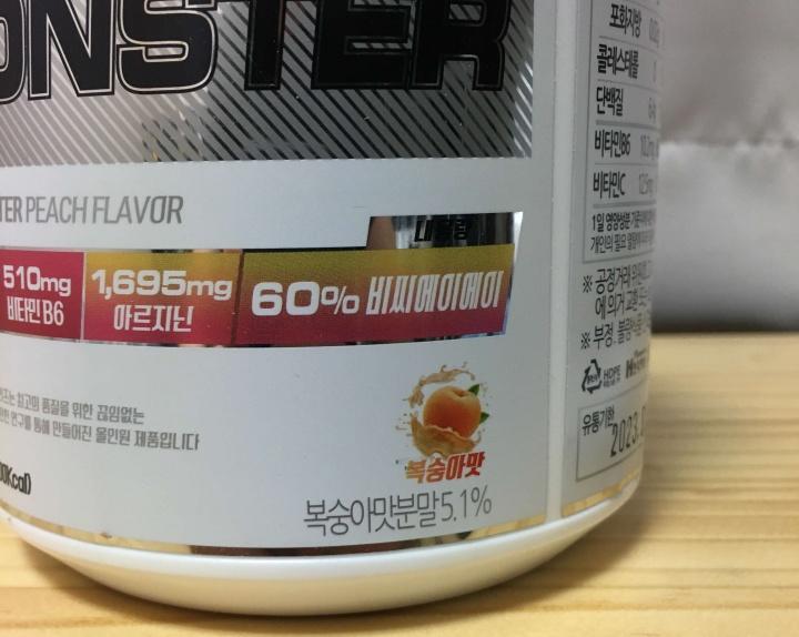 몬스터-BCAA-복숭아맛-하단