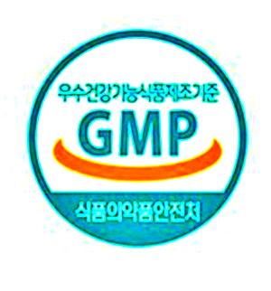 GMP인증마크