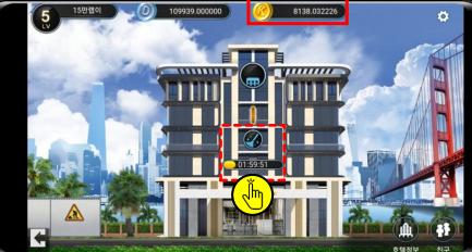 콕플레이(KOK-PLAY) 메뉴얼 4탄 – 호텔왕게임插图32