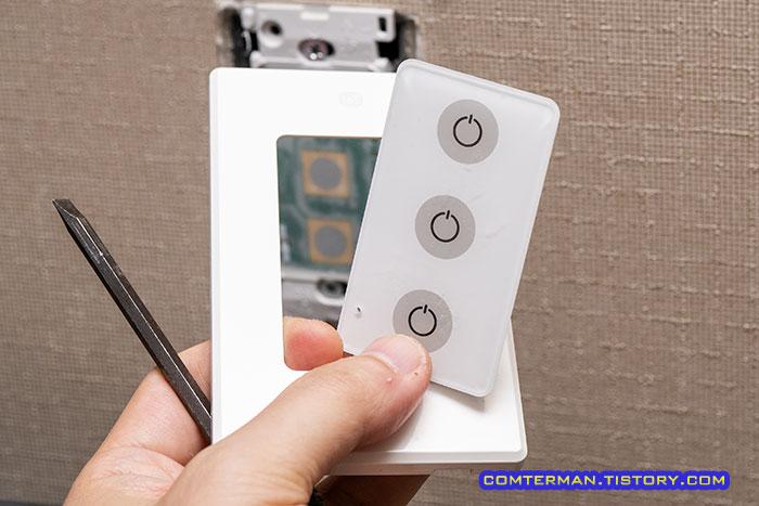 LG IoT 스위치 커버