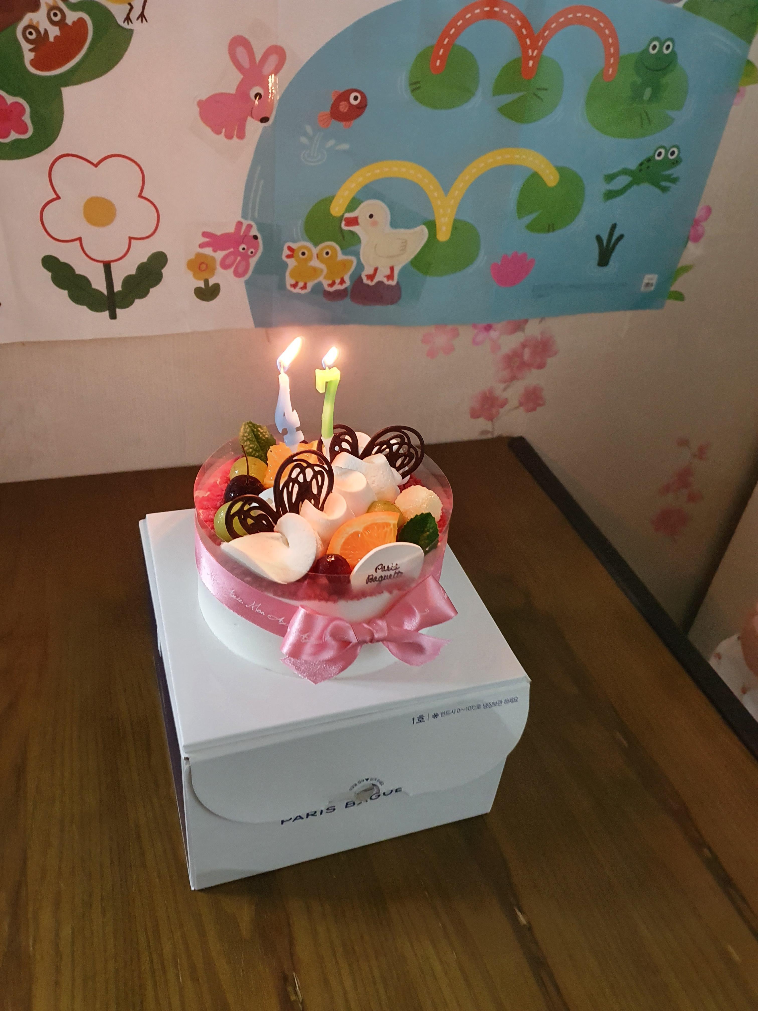 생일(9.3) : 집콕 생활 중에 맞는 생일, 거기다 태풍까지 온..