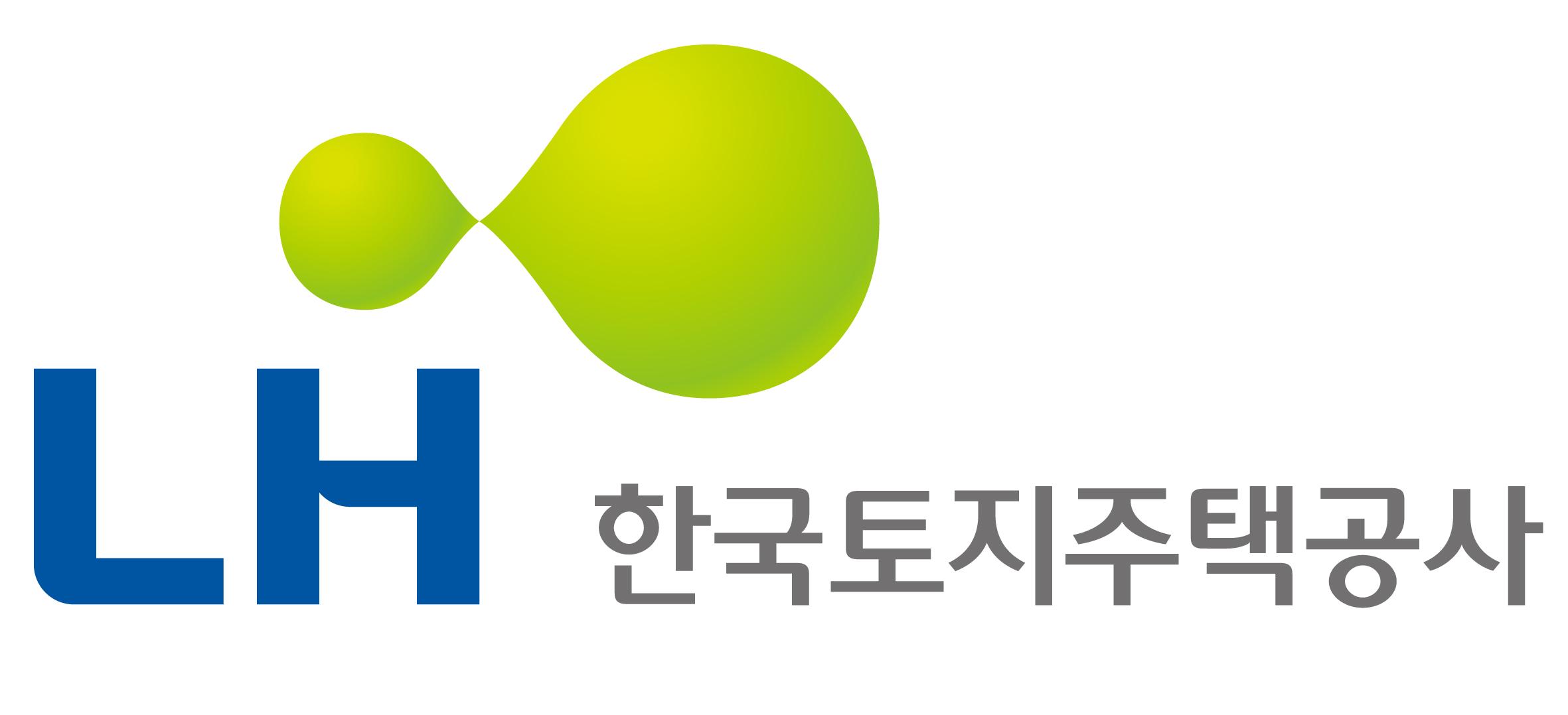 한국토지주택공사 로고