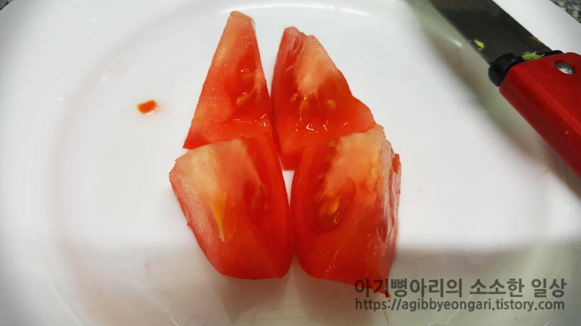 토마토조각