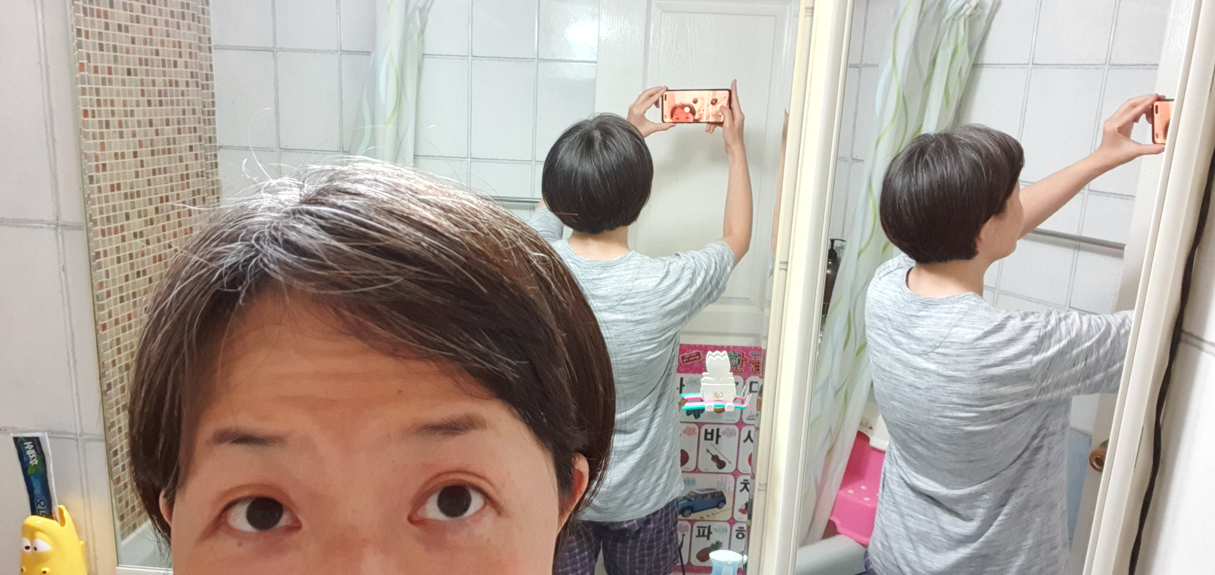 헤어컷, 머리 길이는 괜찮지만.. 뭔지 뭔지..