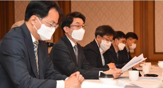 한국판 뉴딜 정책 점검회의