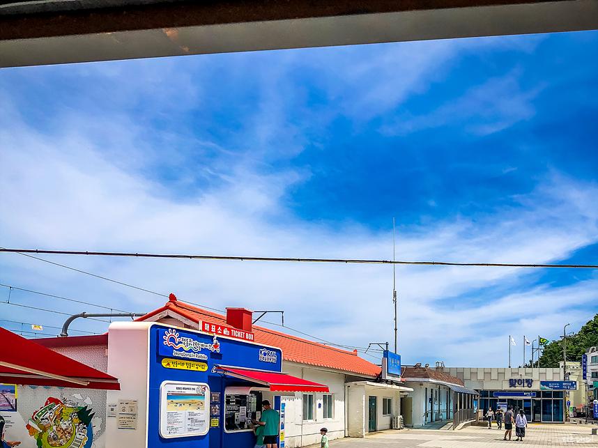 정동진역 레일바이크 매표소
