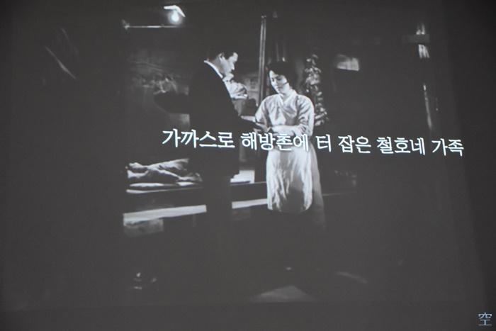 김중기 평론가 영화속 명장면 3회 -한국 영화