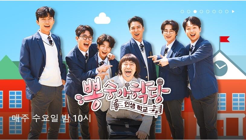 TV 조선 편성표 확인