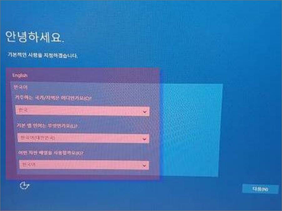 lg노트북_초기화_포맷