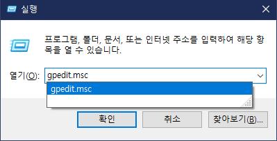 .NET Framework 3.5 0x800F081F 오류 해결방법1