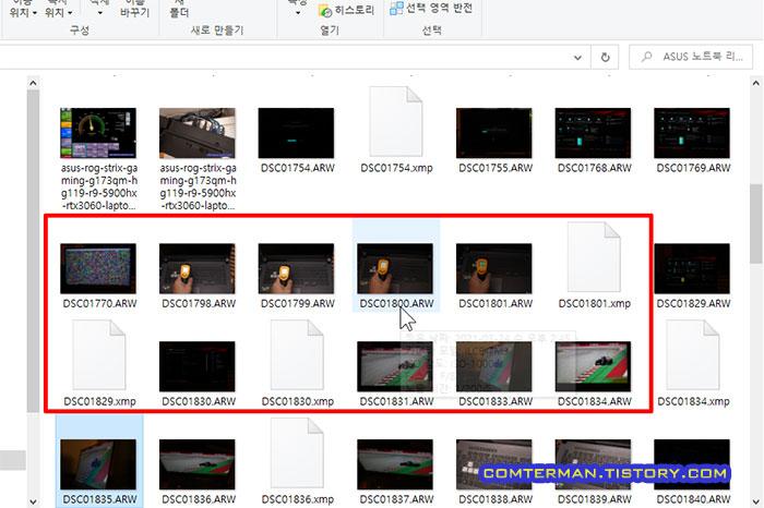 윈도우10 RAW 이미지 썸네일 팩