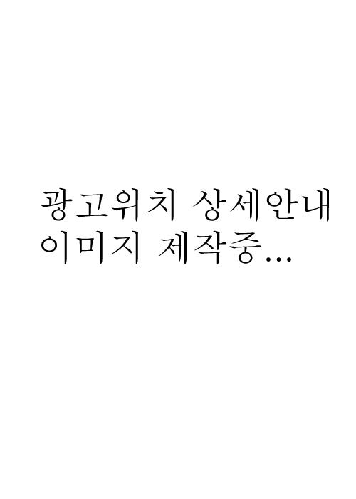 요양검색_시설찾기 배너광고 위치