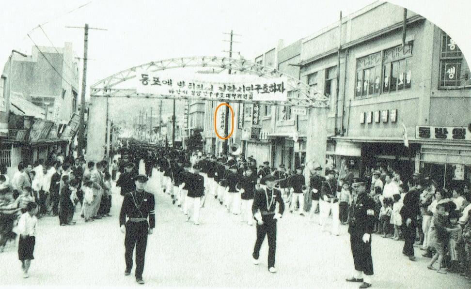 옛날 사진 속에서 '마산노동병원'을 찾았다