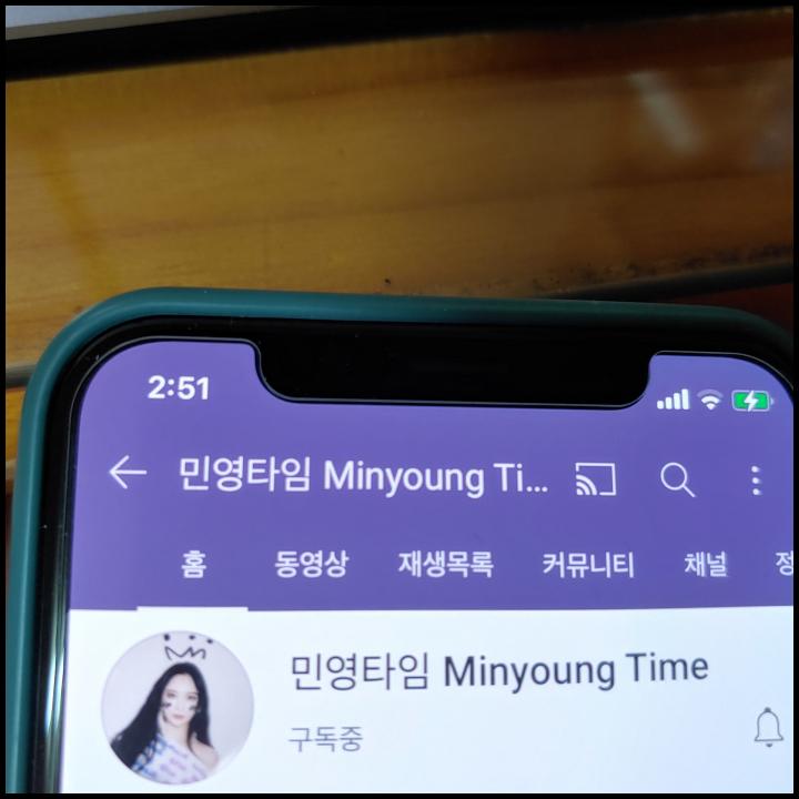 브레이브걸스-민영-유튜브