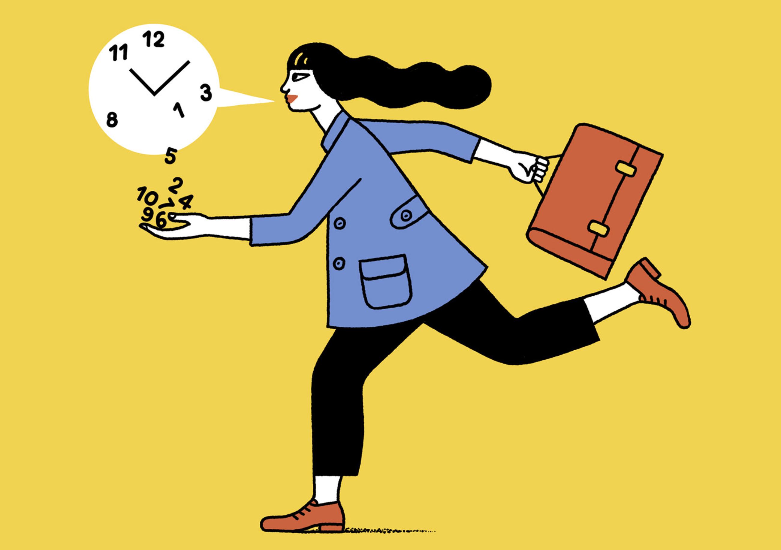 회사-지각