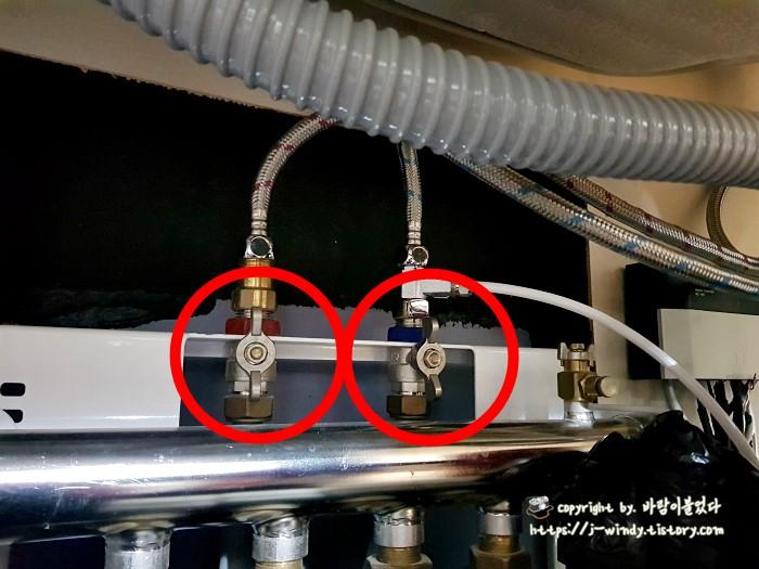 작업전에는-물이흐르지않도록-밸브를닫는다
