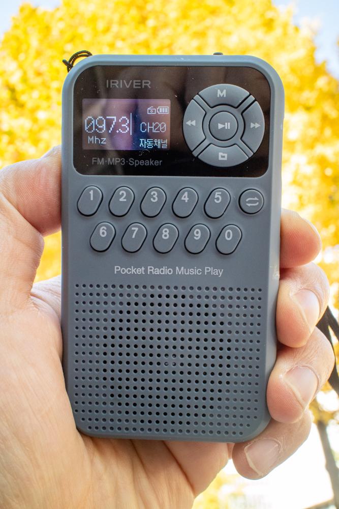 등산 낚시 할 때 좋은 고급 휴대용라디오 아이리버 IRS-B202