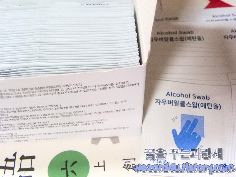 다이소 일회용 알코올 스왑 자우버 알콜스왑 내용물