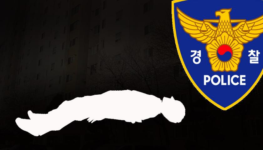인천경찰청 소속 경찰관 투신 사망...'동료 원망' 유서 남겨