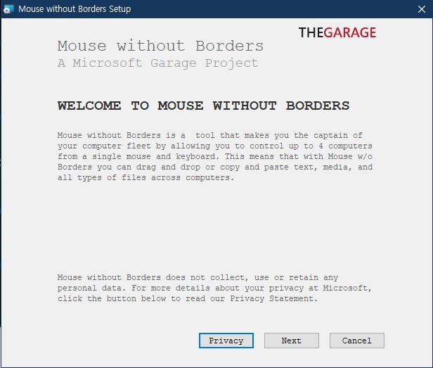 윈도우10 mouse without borders 설정 방법 사진 1
