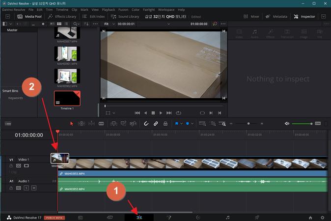 무료 동영상 편집 프로그램 추천 다빈치 리졸브 사용방법 이미지 5
