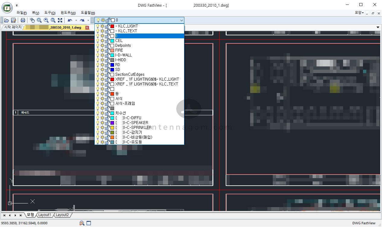 DWG 파일 뷰어 프로그램 8