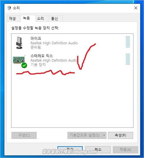 윈도우10 음성 녹음기 - pc 컴퓨터 소리 녹음 하는 방법