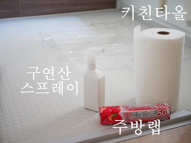 욕실 바닥 물때 제거방법, 벽면 물때, 욕실청소, 팁줌 매일꿀정보