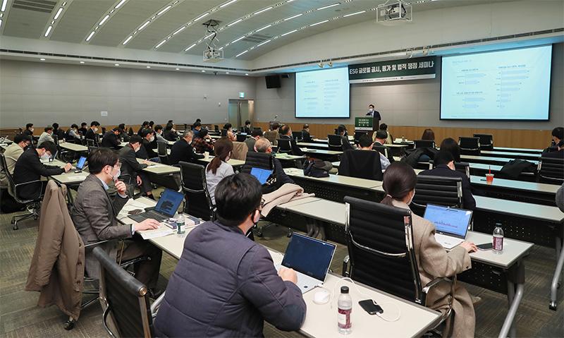 [공개사유] 기업의 ESG 경영, 확인·검증 가능한 투명한 정보공개가 우선