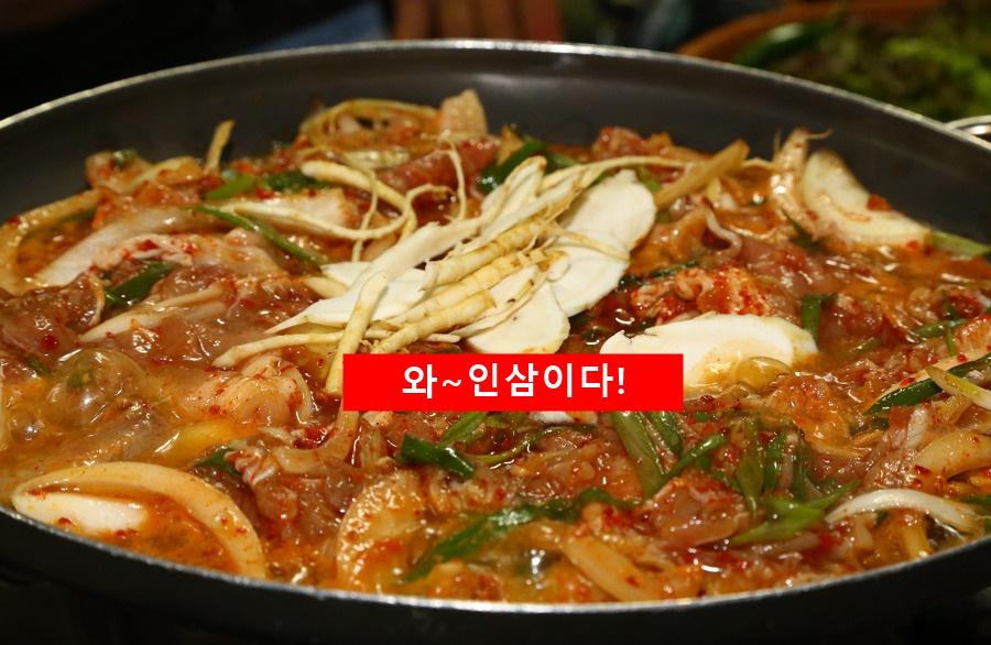 [ 풍기 맛집 ] 칠백식당