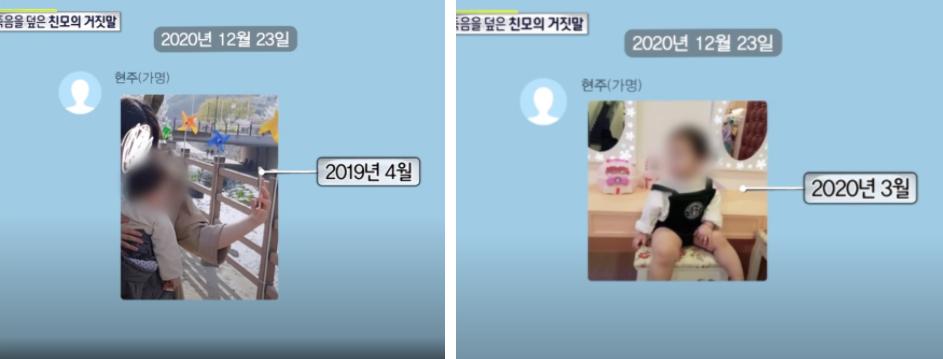 구미 3세 여아 살인 사건 충격적인 진실 총정리(+외할머니 얼굴 사진 신상 인스타 내연남)