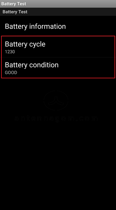 lg 휴대폰 배터리 수명확인 2