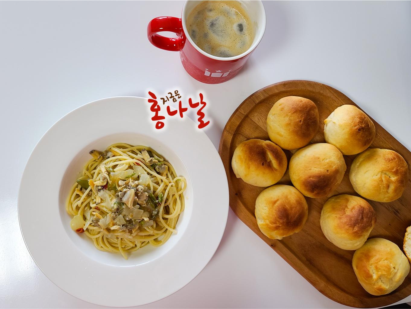[모닝빵] 모닝빵과 함께 먹기 좋은 파스타