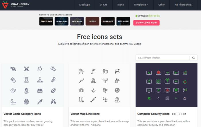 graphberry 무료 테마 아이콘 다운로드