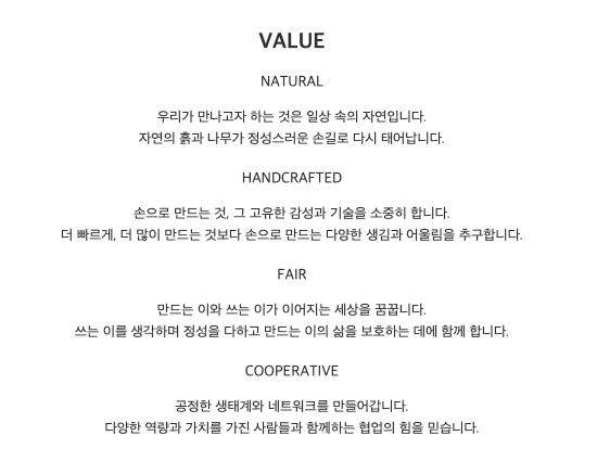 지구마을 소생산자들의 벗, GongGi