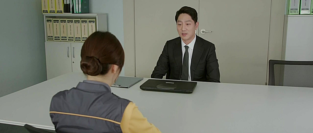 송미란사건 10