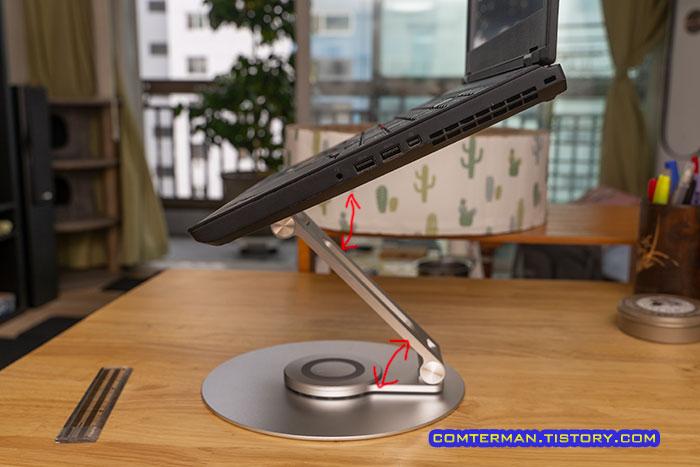 OMOTON 노트북 거치대 높이 설정
