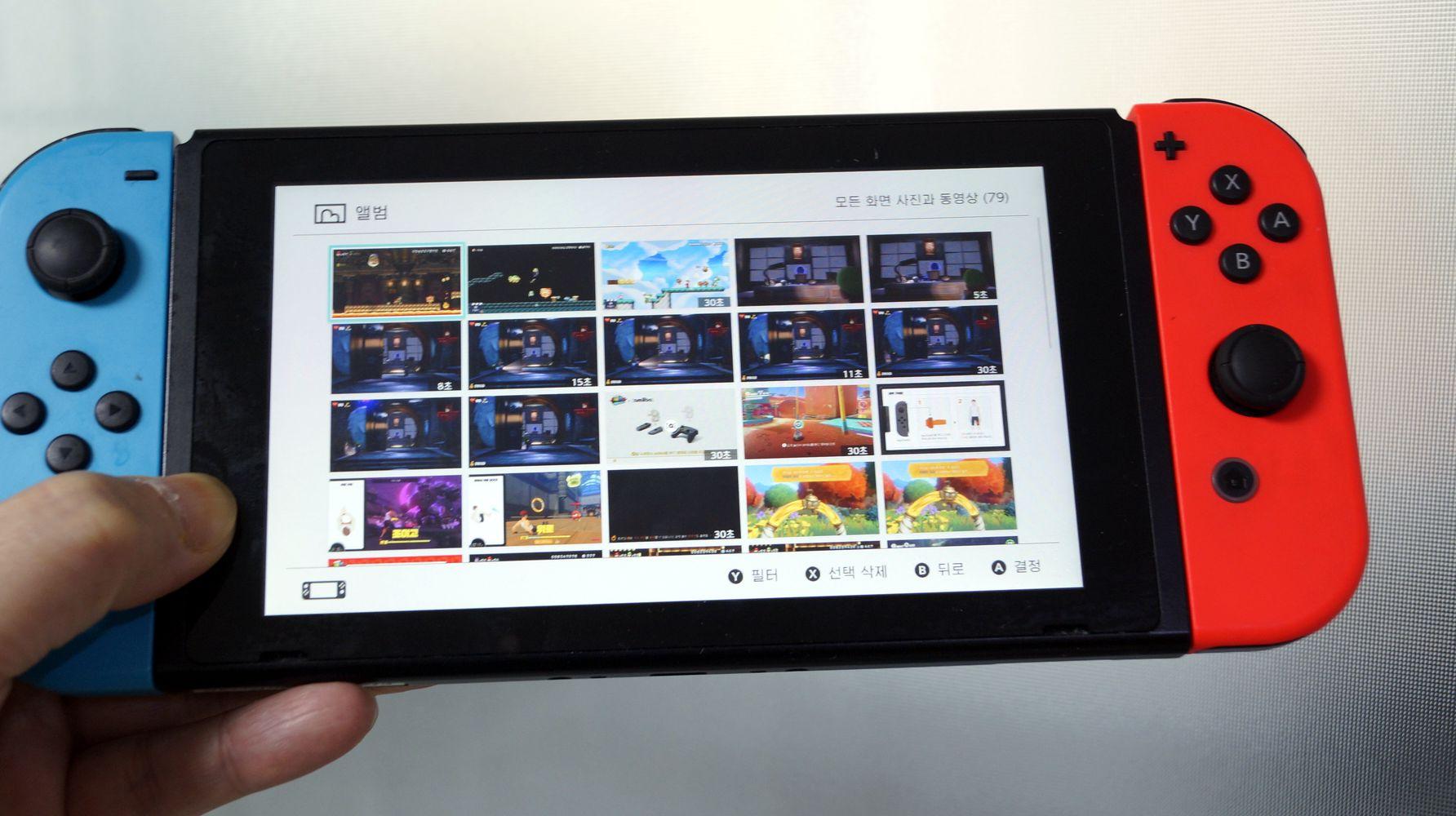 닌텐도 스위치 스크린샷 스마트폰으로 복사하는 방법
