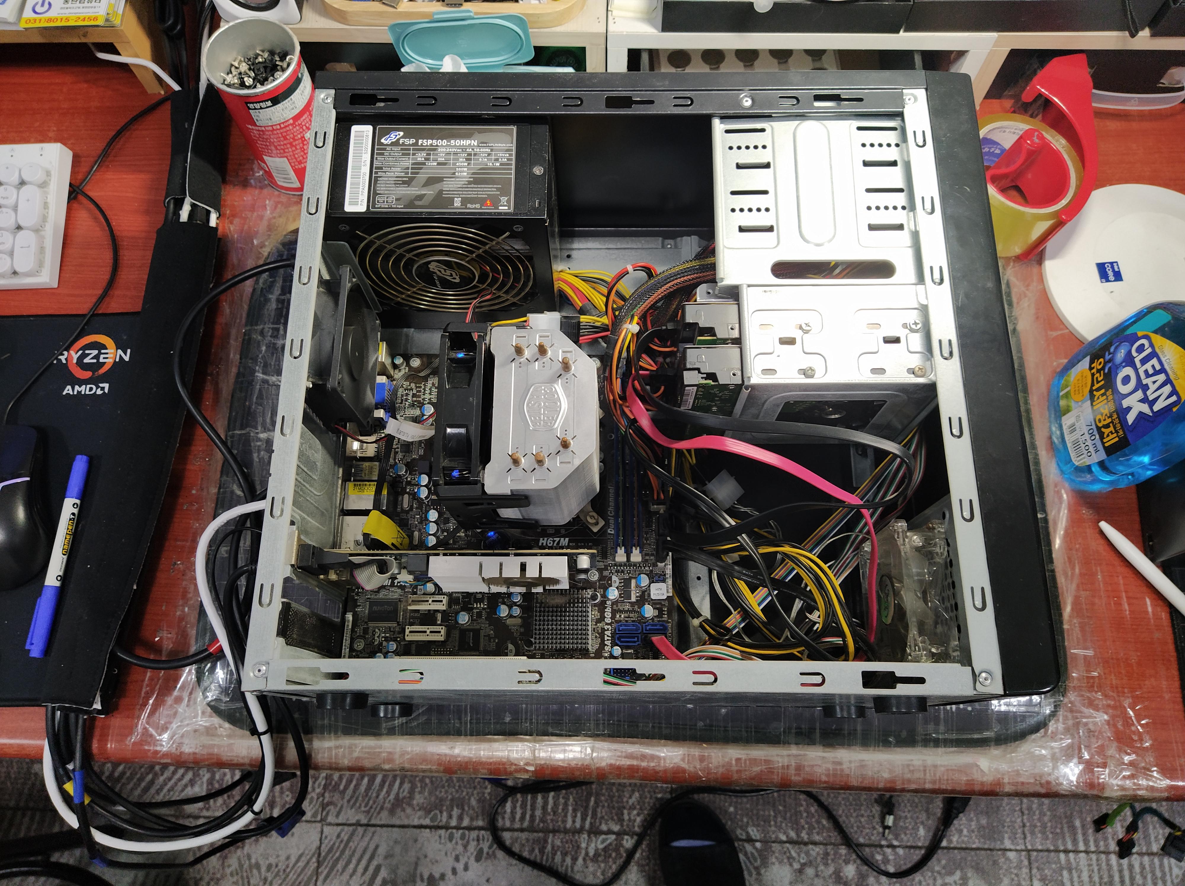 10년된 컴퓨터