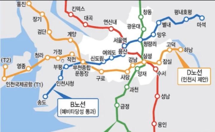 인천시-제안-GTX-D노선